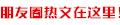 (原创)七律 读新闻有感(新韵十一庚) - 烟雨蒙蒙 - 烟雨蒙蒙江南韵