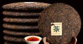 云南正宗老班章普洱熟茶降价了!茶厂直销特惠!