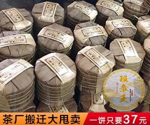 深圳:开车操作手机处罚款300记3分,11月1日起实施