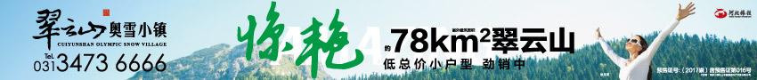 暴跌64!楼市持续走弱仅钢筋混泥土的房子 将一文不值!----一文不值的文章也能上凤凰网 - yuhongbo555888 - yuhongbo555888的博客